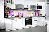 Скинали на кухню Zatarga «Фиолетовые цветы» 600х3000 мм виниловая 3Д наклейка кухонный фартук самоклеящаяся, фото 1