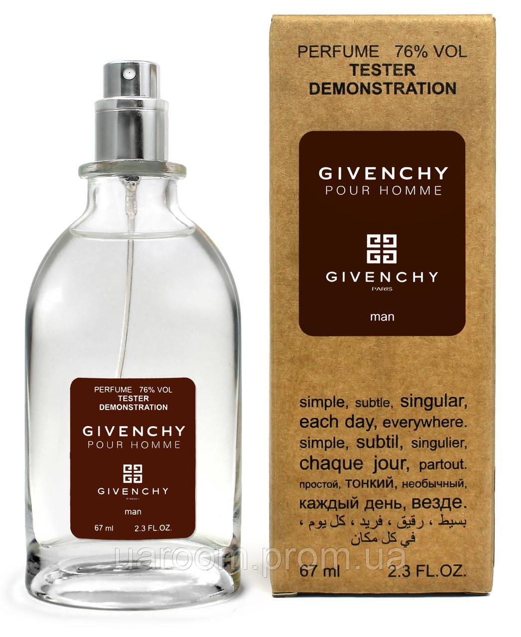 Тестер чоловічий Givenchy Pour Homme, 67 мл.