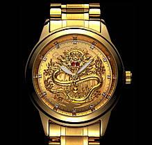 Часы мужские дракон, фото 3