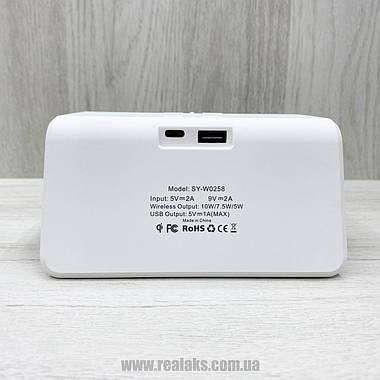Беспроводная зарядка, часы, будильник и ночник Qi SY-W0258 (white), фото 2