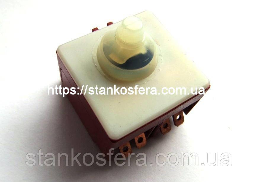 Кнопка для фрезера Virutex RO156N, FR156N, AB111N, FR129N, FR129VB, FR217S, FR292R
