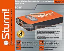 Многофункциональный аккумулятор и автономное пусковое устройство Sturm BC1212, фото 2