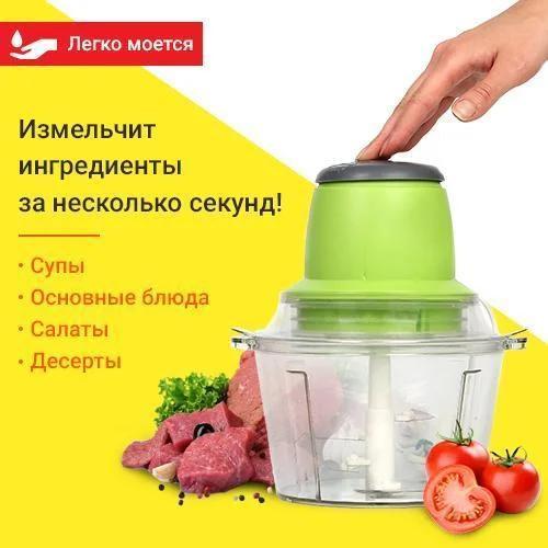 "Блендер, кухонный комбайн ""Молния"", электро-мясорубка"