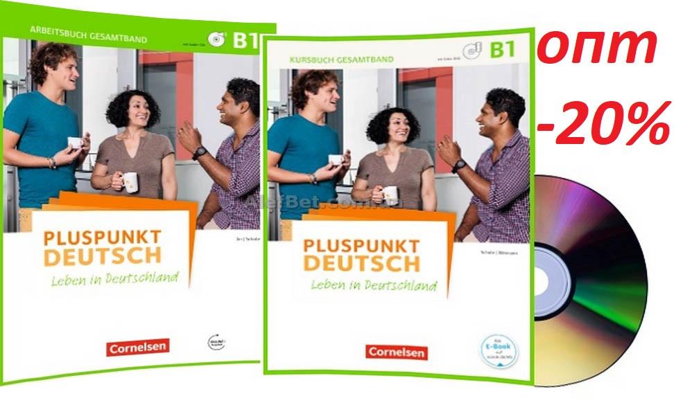 Німецька мова / Pluspunkt Deutsch NEU / Kursbuch+Arbeitsbuch. Підручник+Зошит (комплект), B1 / Cornelsen