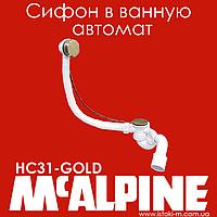 Сифон для ванны автомат HC31-GOLD  McALPINE, фото 1