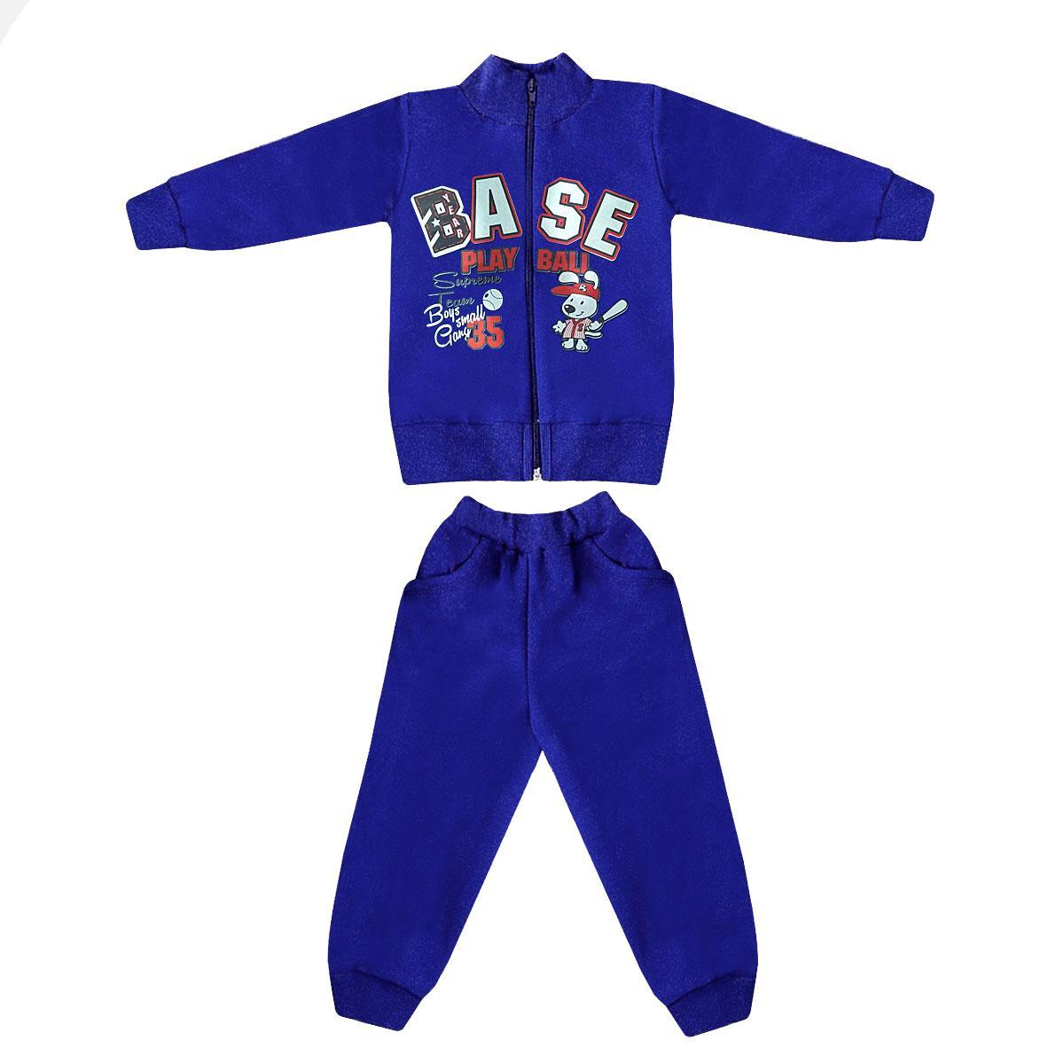 Спортивный детский костюм с принотом BASE для мальчика двухнитка