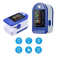 Пульсоксиметр цветной OLED дисплей, пульсовая волна, индекс перфузии (аналог CMS 50D), фото 1