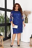 Женское красивое гипюровое нарядное приталенное платье больших размеров  р.50-56, фото 4
