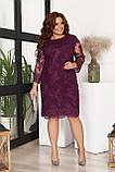 Женское красивое гипюровое нарядное приталенное платье больших размеров  р.50-56, фото 3