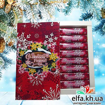 Шоколадный набор С Новым годом 100 г., фото 2