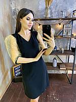 Женское трикотажное платье рукава из органзы, фото 1