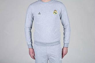 Футбольный костюм Adidas-Real Madrid, Реал Мадрид, Адидас, серый