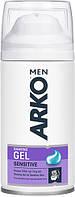 Гель для бритья ARKO Extra Sensetive 75 мл.