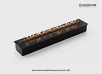 Автоматичний біокамін Dalex 1500 Gloss Fire (dalex-1500)