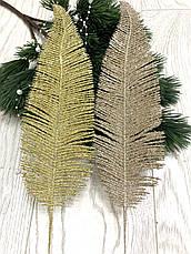 Лист папоротника золотой (10 шт ), фото 3