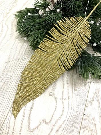 Лист папоротника золотой (10 шт ), фото 2