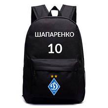 Рюкзак Динамо Киев, Dynamo, Adidas, Адидас, черный