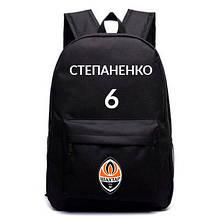 Рюкзак Шахтер, Shakhtar, Найк, Nike, черный