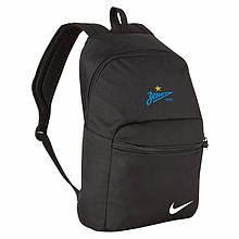 Рюкзак Зенит, Zenit, Найк, Nike, черный