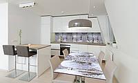 Наклейка 3Д виниловая на стол Zatarga «Зимняя Арка» 600х1200 мм для домов, квартир, столов, кофейн,, фото 1