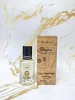 Bvlgari Aqva - Egypt oil 12ml