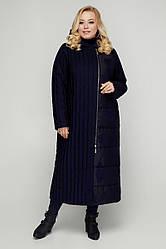 Пальто женское демисезонное стеганное, удлиненное, большой размер 922 | размер  48 по 64