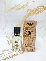 Giorgio Armani Acqua di Gio - Egypt oil 12ml