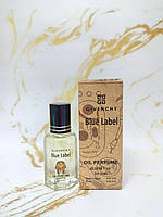 Gvenchy Blue Label - Egypt oil 12ml