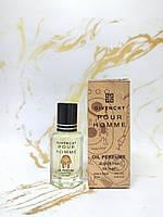 Gvenchy pour homme - Egypt oil 12ml
