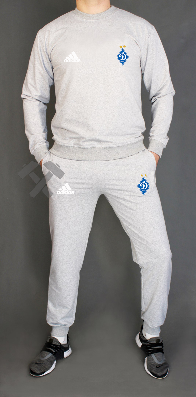 Футбольный костюм Adidas Dynamo, Динамо Киев, Адидас, серый