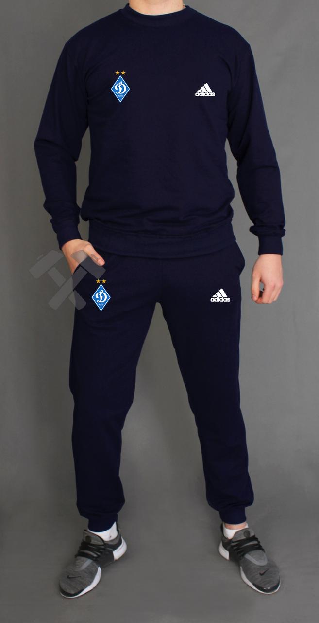 Футбольный костюм Adidas Dynamo, Динамо Киев, Адидас,