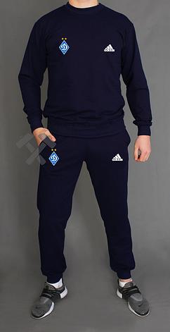 Футбольный костюм Adidas Dynamo, Динамо Киев, Адидас,, фото 2