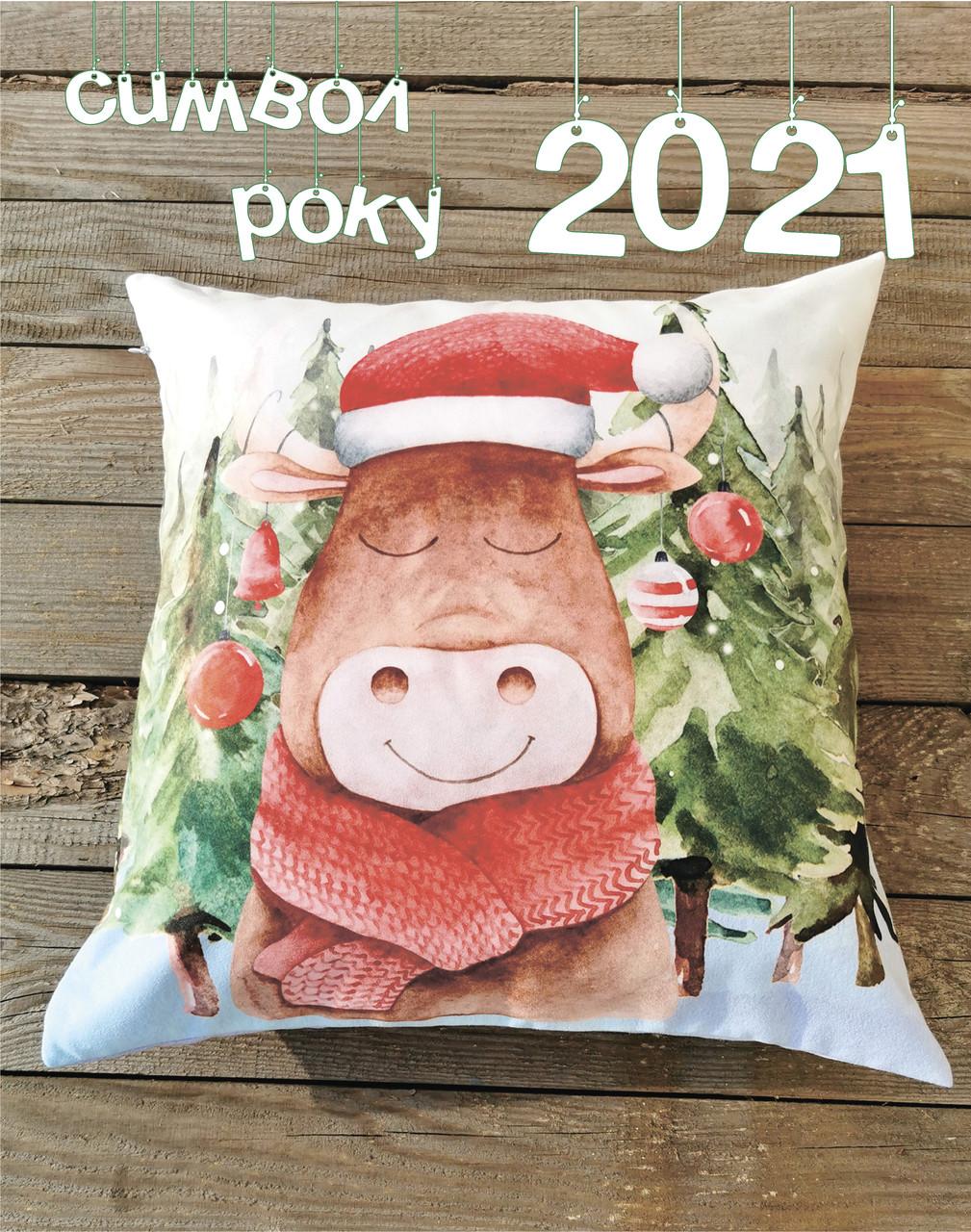 Подушка новогодняя Emmer символ года 40*40