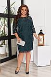 Жіноче літнє комбинироанное плаття 50-58р.(4расцв), фото 2