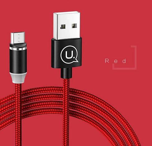 Магнитный кабель для зарядки Usams microUSB 1m 2.1A 360° Красный (2228), фото 2