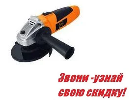 Болгарка (Угловая шлифмашина) Powercraft AG 950y
