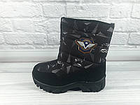"Зимние ботинки для мальчика ""М.Мичи"" Размер: 27,28,29,30,31,32, фото 1"