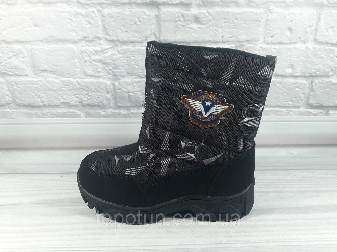 """Зимние ботинки для мальчика """"М.Мичи"""" Размер: 27,28,29,30,31,32"""