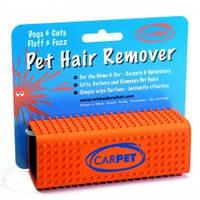 Щетка от шерсти животных с одежды, мебели, автомобиля / CarPET Pet Hair Remover КАРПЕТ / 12х4х4 см оранжевая
