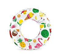 Детский надувной круг Intex Пестрый 61 см 59241 Фрукты