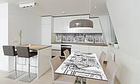 Наклейка 3Д виниловая на стол Zatarga «Нарисованный Париж» 600х1200 мм для домов, квартир, столов, , фото 1