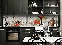 Скинали на кухню Zatarga «Восточный Гранат» 650х2500 мм виниловая 3Д наклейка кухонный фартук самоклеящаяся, фото 1