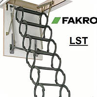 FAKRO LST (70*120) Ножничная лестница, высота до 2,8 метра, фото 1