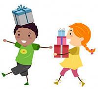 Дитячі подаруночки