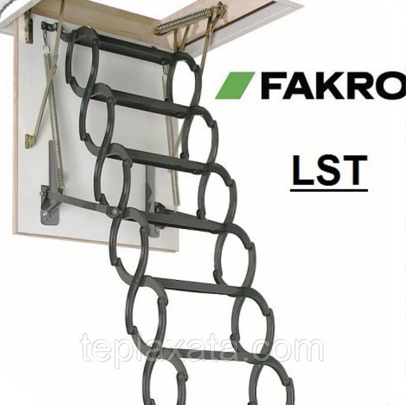 FAKRO LST (60*90) и (70*80) Ножничная лестница, высота до 2,8 метра