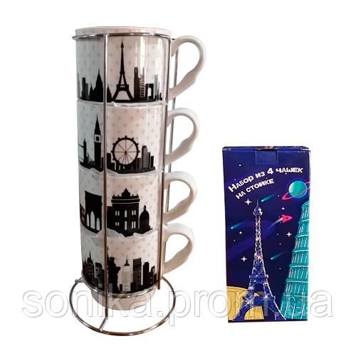 """Чайний набір на стійці  фарфоровий S&T """"Towns"""" 4 предмети 021-04-05"""