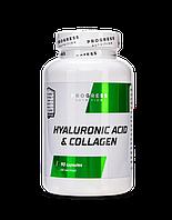 Коллаген Progress Nutrition Hyaluronic acid & Collagen 90caps.