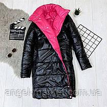 Стильна жіноча зимова куртка-пальто норма і батал синтепон 300 новинка 2020
