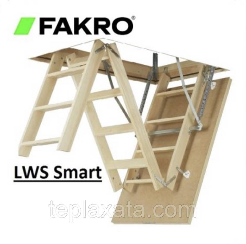 ОПТ - FAKRO LWS  (70*130) Лестница раскладная 3,25 метра