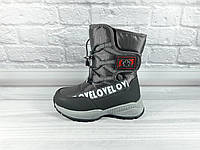 """Зимние сапожки для мальчика """"Lilin shoes"""" Размер: 28,29,30,31,32,33, фото 1"""